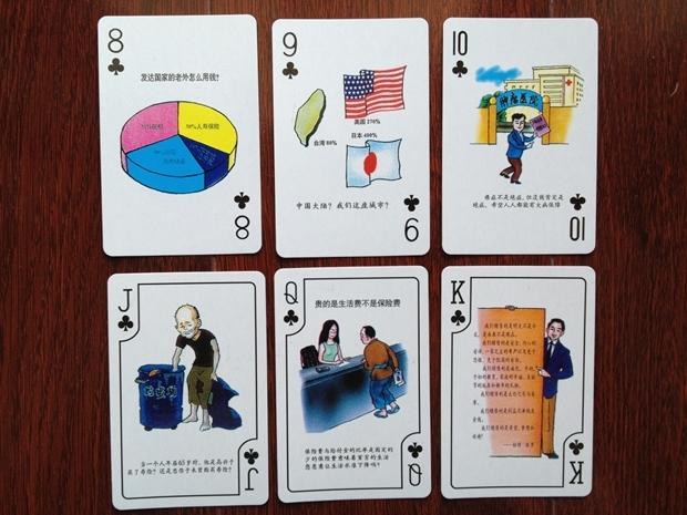 纸牌盒子步骤图